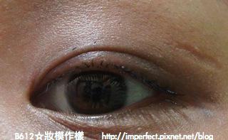Anna Sui - 2.jpg
