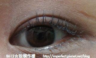 Anna Sui - 4.jpg
