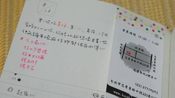 DSC03759.jpg