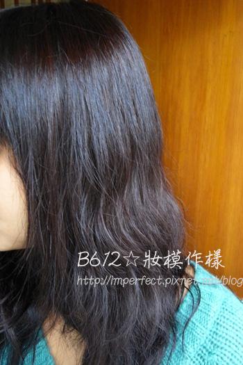 舒妃泡沫染髮