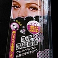 SOLONE防水眼線膠筆