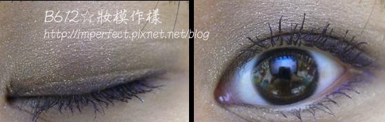 美人心機紫色x2.jpg