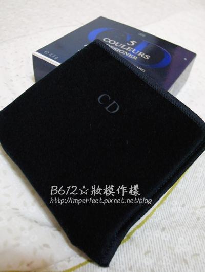 dior設計師五色眼影008 (10).jpg