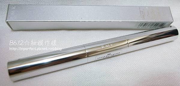 RMK-14.jpg