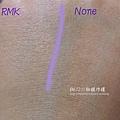 RMK-5.jpg