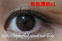 nEO_IMG_DSC06258.jpg