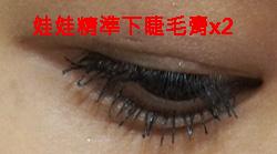 nEO_IMG_DSC06262.jpg