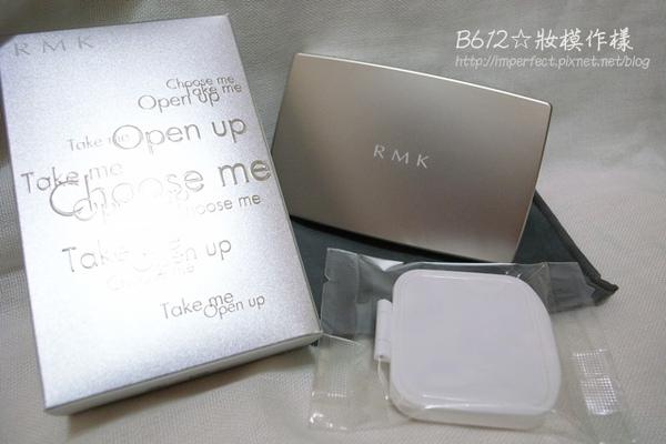 RMK-8.jpg