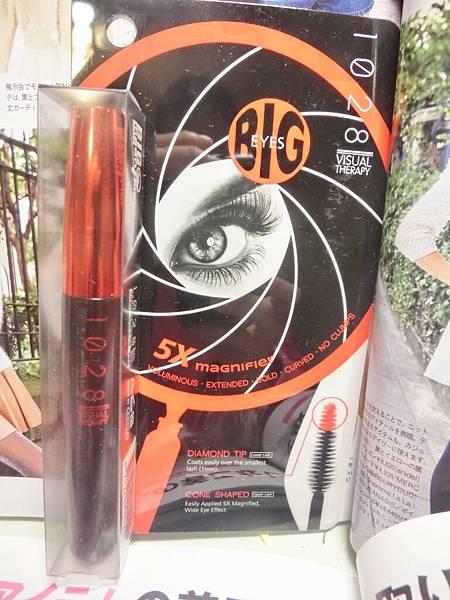 1028 超級大眼 放大鏡睫毛膏 黑色 8g 全新 $300