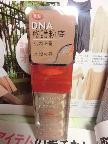 露華濃 REVLON 彈力緊緻DNA粉底霜 10號 SPF20 全新 $400
