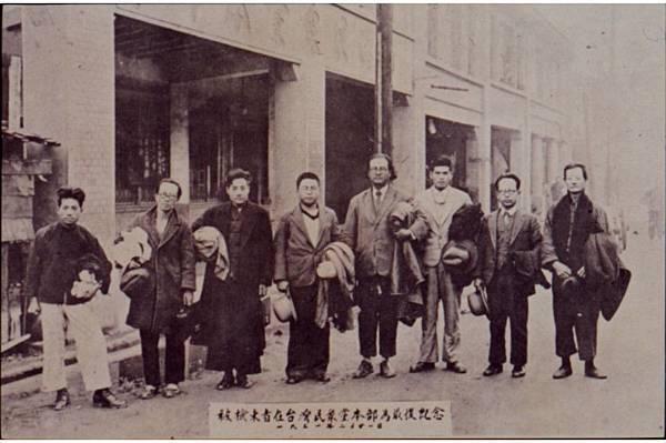 19310220解散被捕釋放.jpg
