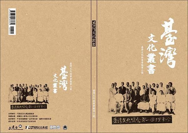 110902-書盒封面_頁面_2.jpg