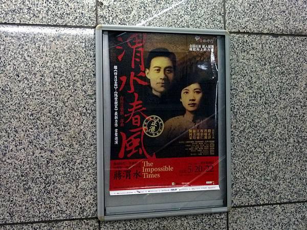 中山堂五號出口.jpg