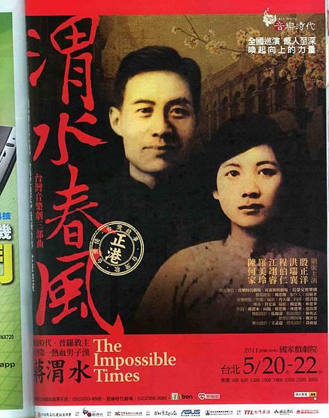2011.4.28NO.518_壹周刊.jpg