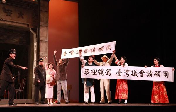 0909《渭水春風》蔣渭水率民請願成立台灣議會.jpg
