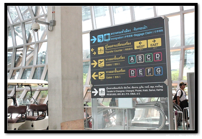 D1-出發-曼谷機場 (20).jpg