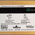 香港迪士尼-好萊塢酒店門卡