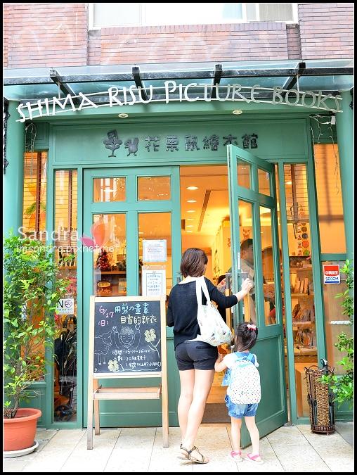 201206-花栗鼠繪本館,糖果老師畫畫課 (1)