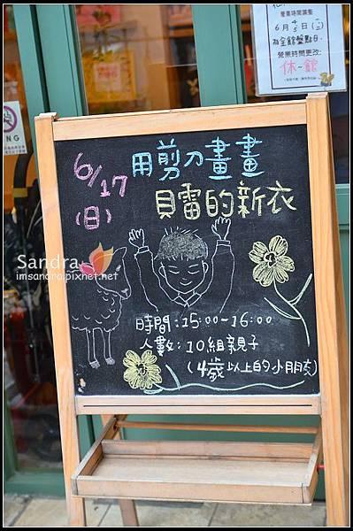 201206-花栗鼠繪本館,糖果老師畫畫課 (2)