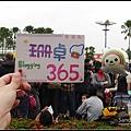 DSCF7259