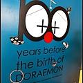 哆啦a夢誕生前100年特展 (8)