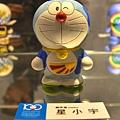 哆啦a夢誕生前100年特展 (35)