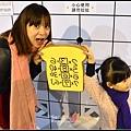 哆啦a夢誕生前100年特展 (53)
