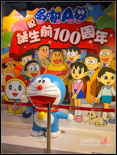 哆啦a夢誕生前100年特展 (83)