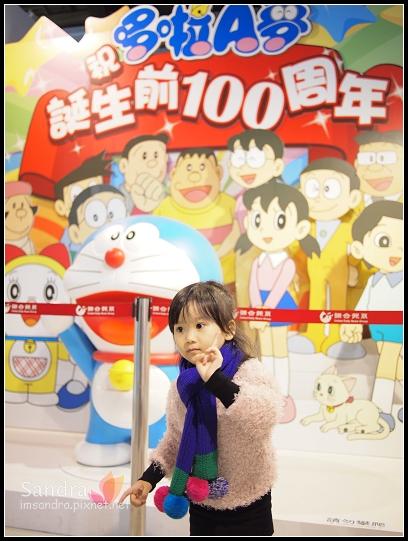 哆啦a夢誕生前100年特展 (84)