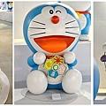 哆啦a夢誕生前100年特展-3 (13)