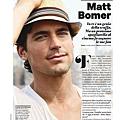 Matt-Bomer-in-Amica-Magazine-wearing-a-fedora