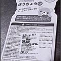 P2073916.jpg