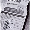P2073917.jpg