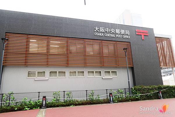 中央 郵便 局 大阪 凍結中の大阪中央郵便局再開発、令和6年に複合ビル