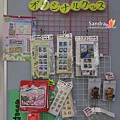 奈良西大寺郵便局-日本郵便局-地方限定明信片-日本好買 敗家