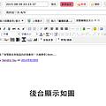 螢幕快照 2015-08-09 下午11.24.08.png