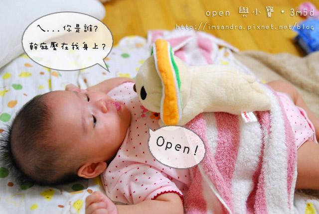 OPEN09.jpg
