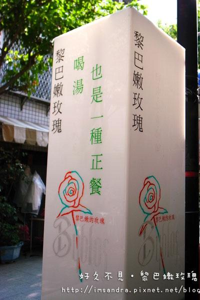 玫瑰000.jpg