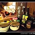 20080308‧台南黑輪碳烤_002.jpg