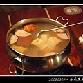 20080308‧台南黑輪碳烤_004.jpg