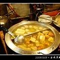 20080308‧台南黑輪碳烤_006.jpg