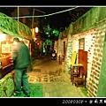 20080308‧台南黑輪碳烤_009.jpg