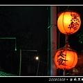 20080308‧台南黑輪碳烤_013.jpg