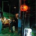 20080308‧台南黑輪碳烤_014.jpg