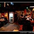 20080308‧台南黑輪碳烤_015.jpg