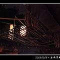 20080308‧台南黑輪碳烤_016.jpg