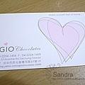 20090206-Agio08.jpg