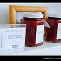 AGIO by Sean_009.jpg