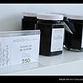 AGIO by Sean_010.jpg