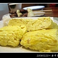 雷‧20080223-台中島崎屋_001.jpg